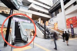 南海「なんば」駅中央コンコース